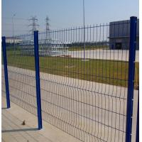 Wholesale 200*60mm Hot Dipped Galvanized and PVC coated 3D Curved Wire Mesh Fence from china suppliers