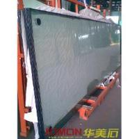 Wholesale Low-E Insulated Glass (XMJ-E02) from china suppliers