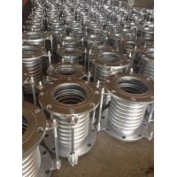 Wholesale 10% discount of the bellows expansion joint from china suppliers