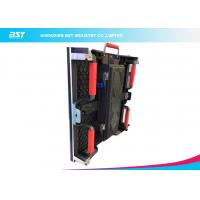 Buy cheap 500X500mm full color led display with High Brightness use for Car show(P4.81mm) from wholesalers