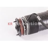 Quality Airmatic Shocks Mercedes Benz ABC Rear Left Air Suspension Struts 2213208913 for sale