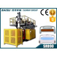 Wholesale Heavy Duty Plastic Plate Making Machine , Extrusion Molding Machine For Hospital Bed Board SRB90 from china suppliers