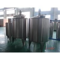 Wholesale Juice Mixing Tank Beverage Processing Equipment High Capacity from china suppliers