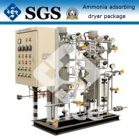 Wholesale Liquid Ammonia Regenerative Desiccant Dryers / Adsorbing Desiccant Dryers from china suppliers