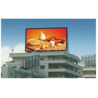 Wholesale Big View Angle Outdoor Full Color LED Display P8 SMD Screen High Brightness from china suppliers