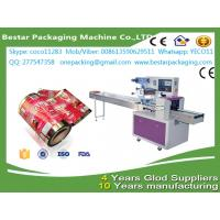 Wholesale Food packaging plastic roll film and laminated roll film use on pillow packing machine from china suppliers
