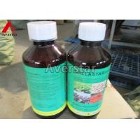 Wholesale Acute Toxicity Agricultural Herbicides Fenoxaprop - P - Ethyl 6.9% EW And 95% TC from china suppliers