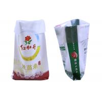Wholesale Moisture Proof PP Woven Bags Laminated Bag Polypropylene Rice Bags 25Kg from china suppliers