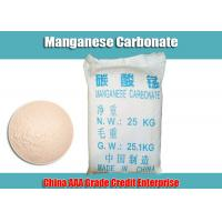 Wholesale CAS No.598-62-9 Brown MnCO3 Powder Industrial Grade For Enamel Paint SGS ROSH from china suppliers