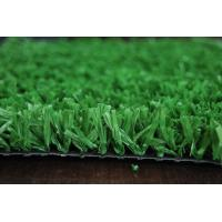 Wholesale PE Artificial Grass Landscape  for Garden School Park from china suppliers