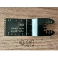 """Wholesale Multi Function Power Tool Oscillating Saw Blades (1-3/8"""" 32mm Japanese Tooth) from china suppliers"""