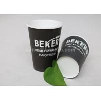 Wholesale Eco Friendly Black Hot Paper Cups For Drinking , Insulated Coffee Cups With Lids from china suppliers