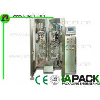Wholesale Vertical Form Fill And Seal Machine / Drip Coffee Bag Packaging Machine from china suppliers