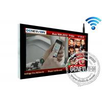 Wholesale 65 Inch TFT Wall Mounted Digital Signage Wifi , LCD Advertising Display Screen from china suppliers