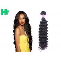 Wholesale Deep Curl Remy Human Hair Weave , 100% Virgin Human Peruvian Deep Curly Hair Extensions from china suppliers