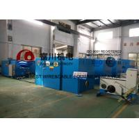 Wholesale FUCHUAN Wire Twist Machine / Copper Wire Twister For Regular 1+6+12 Conductors from china suppliers