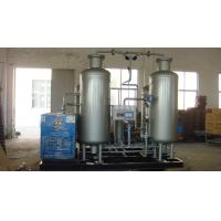 Wholesale Blue White PSA Nitrogen Generator Stainless Steel Material CE Approved from china suppliers