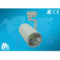 Wholesale 20W COB LED Track Lighting Cool White 1800lm 2 Wire Connector from china suppliers