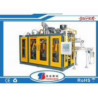 Wholesale 20L Bottle Drum High Speed PP Blow Mould Machine , Blow Molding Equipment from china suppliers