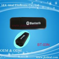 Quality BT-01N   Wiress bluetooth car kit audio usb dongle for mp3 palyer speakers for sale