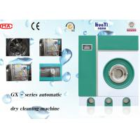 Wholesale Hydrocarbon Cloth Dry Cleaning Machines With Dual Temperature Control System from china suppliers