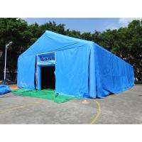 Wholesale Outdoor Advertising Inflatable Party Tent Large Space Event Tent from china suppliers