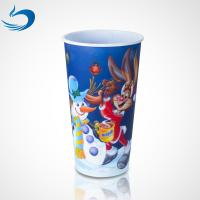 Wholesale Stereogram 3d Lenticular Drink Cups For Kids 3d Mug Cup Creative Drinking Logo Design from china suppliers