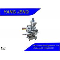 Buy cheap Easy Operating Steam Bun Machine with Automatically Sprinkling System from wholesalers