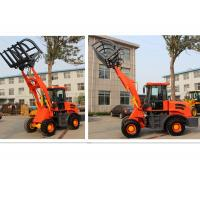Wholesale 2000kg small wheel loader for sale from china suppliers