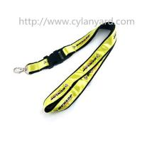 Wholesale Promotional double-layered satin badge lanyards wholesale, from china suppliers