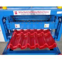 Wholesale Professional Automatic Metal Roof Glazed Tile Roll Forming Machine 2-4m/Min from china suppliers