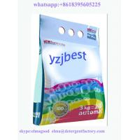 Wholesale OEM factory price china snow detergent  washing powder from china suppliers