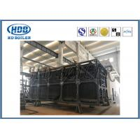 Wholesale Organic Heat Carrier Furnace Industrial Boilers And Heat Recovery Steam Generators from china suppliers