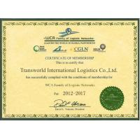 TRANSWORLD INT'L FREIGHT FORWARDING CO.,LTD Certifications