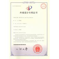 CharmhighTechnologyLimited Certifications