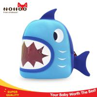 Wholesale 0.3KG Toddler Shark Backpack , Preschool Personalized Backpacks from china suppliers