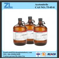 Wholesale HPLC grade Acetonitrile used for reagent industry,CAS NO.:75-05-8 from china suppliers