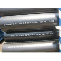 Buy cheap API 5L Steel Pipe supplier from wholesalers