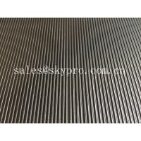 Wholesale Dielectrical rubber mats /  dielectric rubber matting sheet insulation from china suppliers
