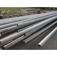 Wholesale Q235 ERW Steel Pipe from china suppliers