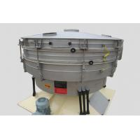 Wholesale Hot sell screening  machine tumbler vibrating sieve  for charcoal from china suppliers