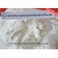 Wholesale Fat Loss Raw Steroid Powders Dimethylpentylamine 1, 3-Dimethyleamine HCl Dmaa 13803-74-2 from china suppliers