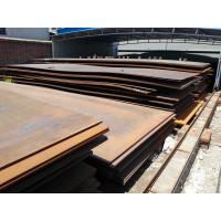 Wholesale Hot Rolling Carbon Steel Plate Q235B Q345b Hot Rolled Steel Plate from china suppliers