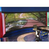 Buy cheap P4 Video Full Color led curved display , led curved screen Fixed Installation from wholesalers