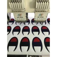Wholesale flat embroidery machine high speed color change custom according customer requestment from china suppliers