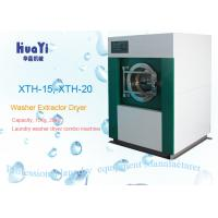 Wholesale Compact Laundromat Equipment Industrial Washer Extractor Dryer from china suppliers