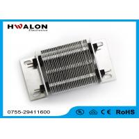 Buy cheap 110V to 240V Fin Type Insulated PTC Ceramic Air Heaters With Metal Bracket from wholesalers