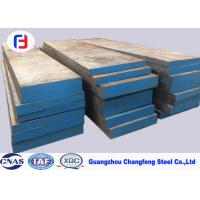 Buy cheap Senior High Quality Hot Work Tool Steel 1.2344 Mold Steel Flat Bar from wholesalers