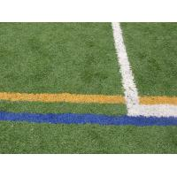 Wholesale Sports artificial grass for yard / synthetic grass / artificial turf fields from china suppliers