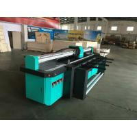 Buy cheap 2.5m Large Format Multifunction Hybrid UV Flatbed Printer with RICOH GEN5 Heads from wholesalers